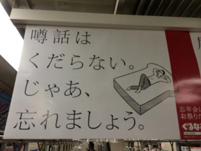 f:id:suzukishika:20131018110308j:image