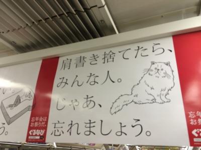 f:id:suzukishika:20131018110309j:image