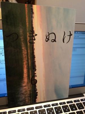 f:id:suzukishika:20131220011733j:image