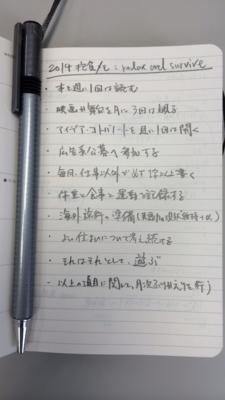 f:id:suzukishika:20140107104708j:image