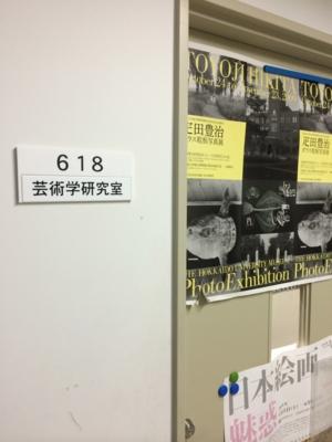 f:id:suzukishika:20140523004219j:image