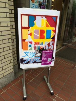 f:id:suzukishika:20140523004220j:image
