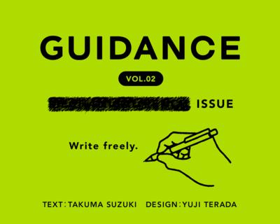 f:id:suzukishika:20140718163732p:image