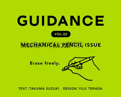 f:id:suzukishika:20140718164043p:image