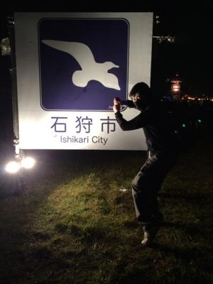 f:id:suzukishika:20140817153031j:image