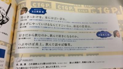 f:id:suzukishika:20141106101714j:image