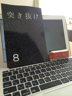 f:id:suzukishika:20141129123929j:image