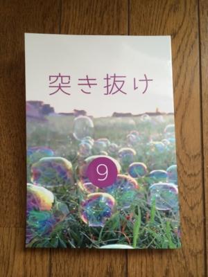 f:id:suzukishika:20150506170604j:image