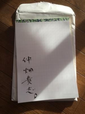 f:id:suzukishika:20151130115917j:image
