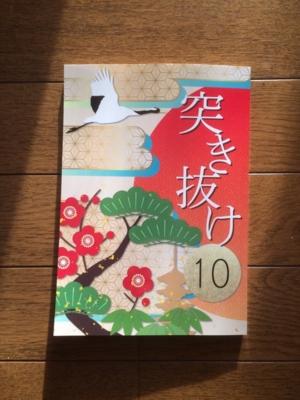f:id:suzukishika:20151130115918j:image