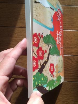 f:id:suzukishika:20151130115919j:image