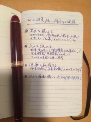 f:id:suzukishika:20160107111627j:image
