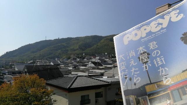 f:id:suzukishinya:20171026111150j:image