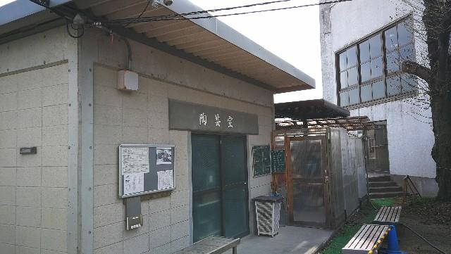 f:id:suzukishinya:20180228145258j:image