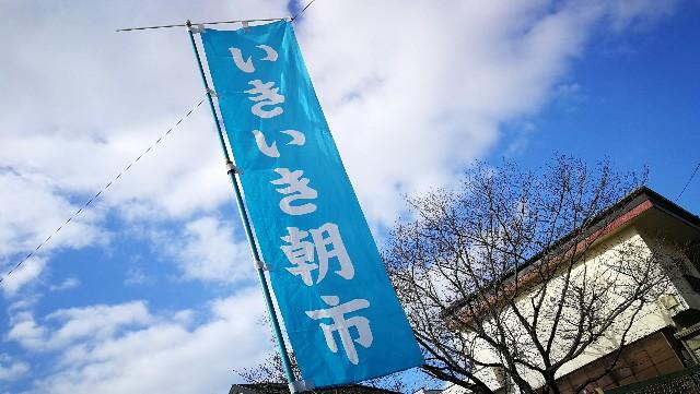 f:id:suzukishinya:20180310101423j:image