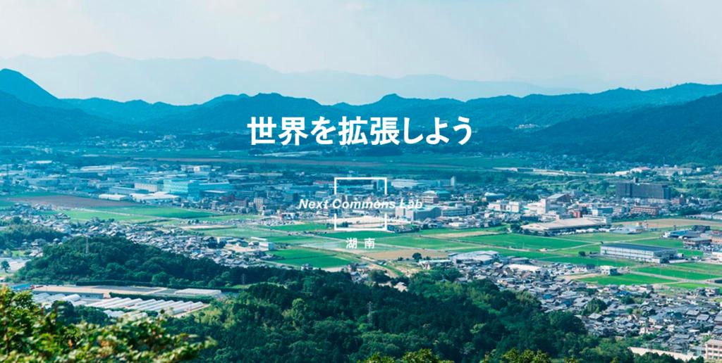 f:id:suzukishinya:20180605185934p:plain