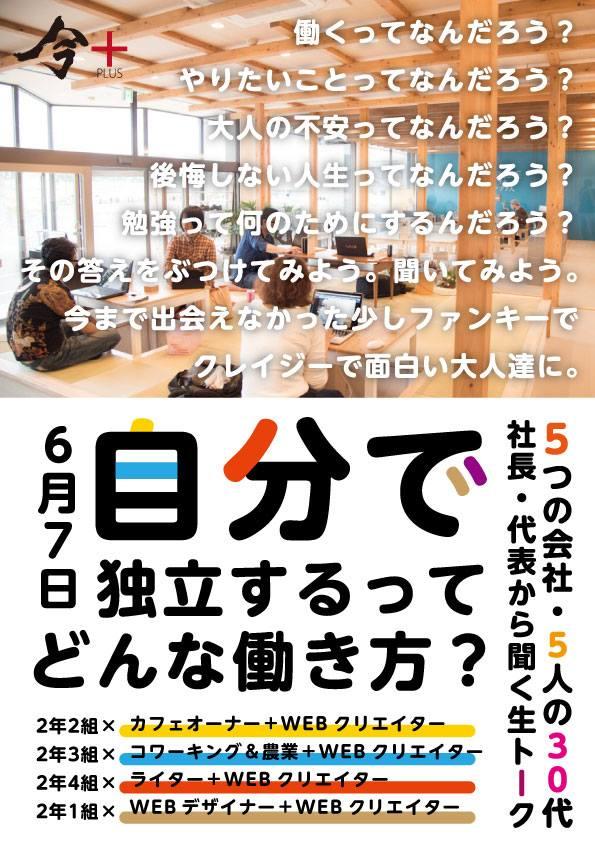 f:id:suzukishinya:20180607130450j:plain