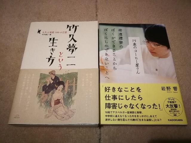 f:id:suzukishinya:20190818003610j:image