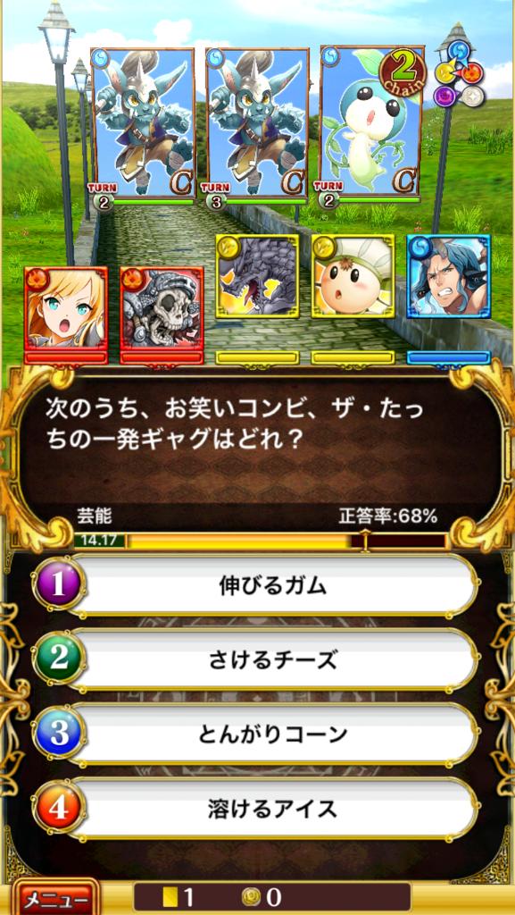 f:id:suzukitubasa2:20170521202941p:plain