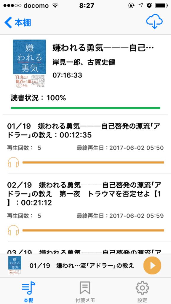 f:id:suzukitubasa2:20170718085719p:plain
