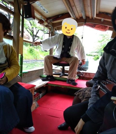f:id:suzukiyasumu:20190507173000j:plain