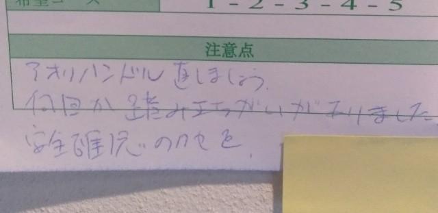 f:id:suzukiyasumu:20190519153517j:plain