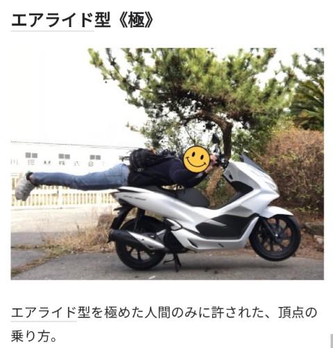 f:id:suzukiyasumu:20190522163557j:plain