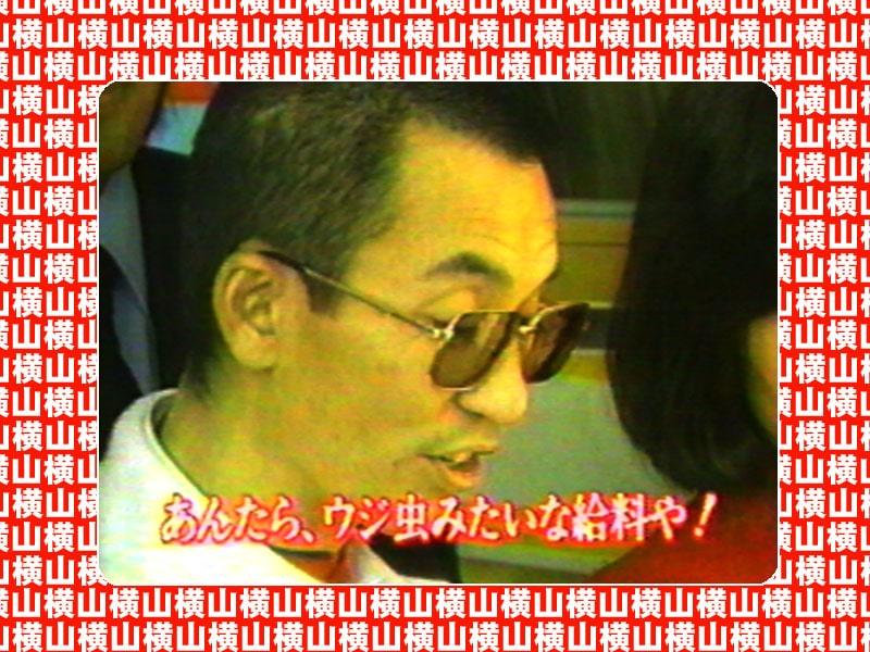 f:id:suzukiyasumu:20190609061603j:plain