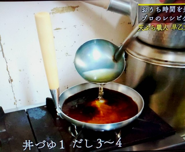 f:id:suzukiyasumu:20200520122159j:plain