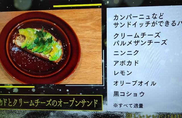 f:id:suzukiyasumu:20200526123156j:plain