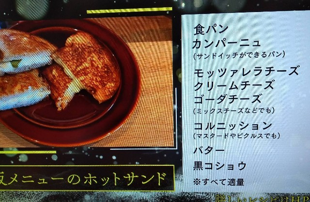 f:id:suzukiyasumu:20200526123220j:plain