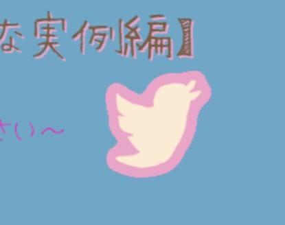 f:id:suzukiyasumu:20200804050853j:plain