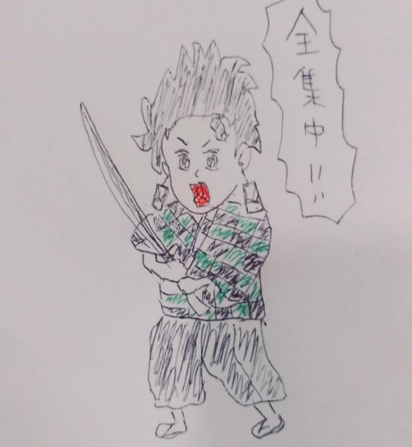 f:id:suzukiyasumu:20201202132939j:plain