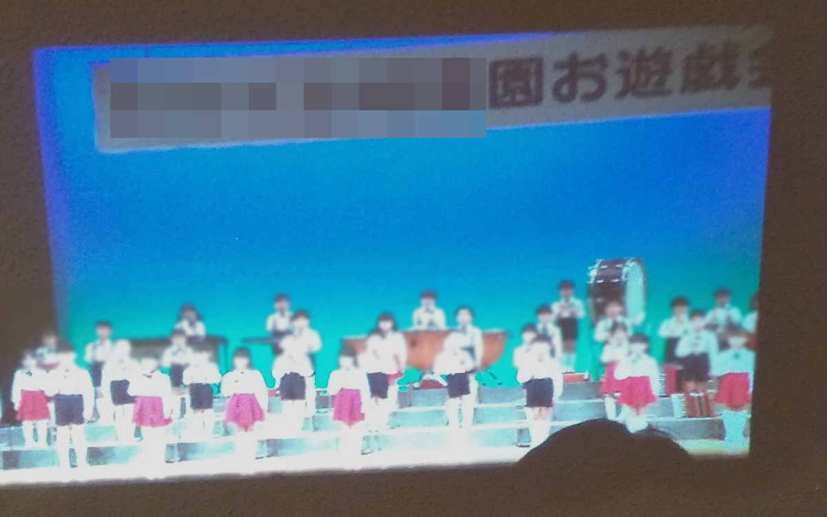f:id:suzukiyasumu:20201218052658j:plain