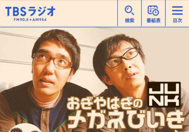 f:id:suzukiyasumu:20210114115809j:plain