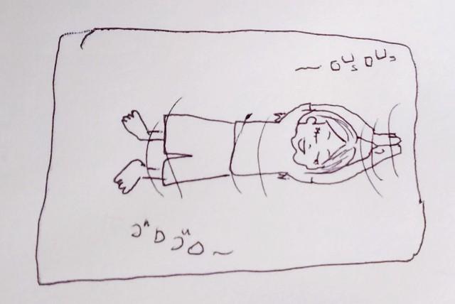 f:id:suzukiyasumu:20210520122702j:plain