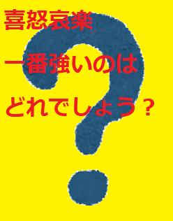 f:id:suzukizozo:20181104231047p:plain