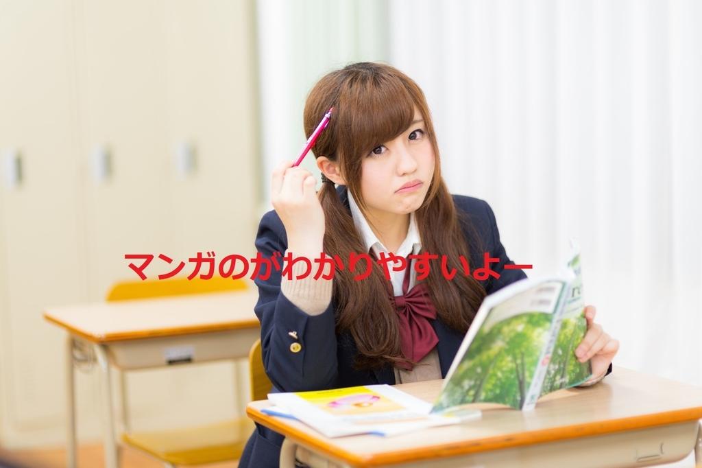 f:id:suzukizozo:20181106210453j:plain