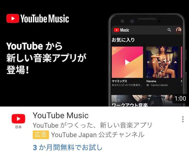 f:id:suzukizozo:20181117232413p:plain