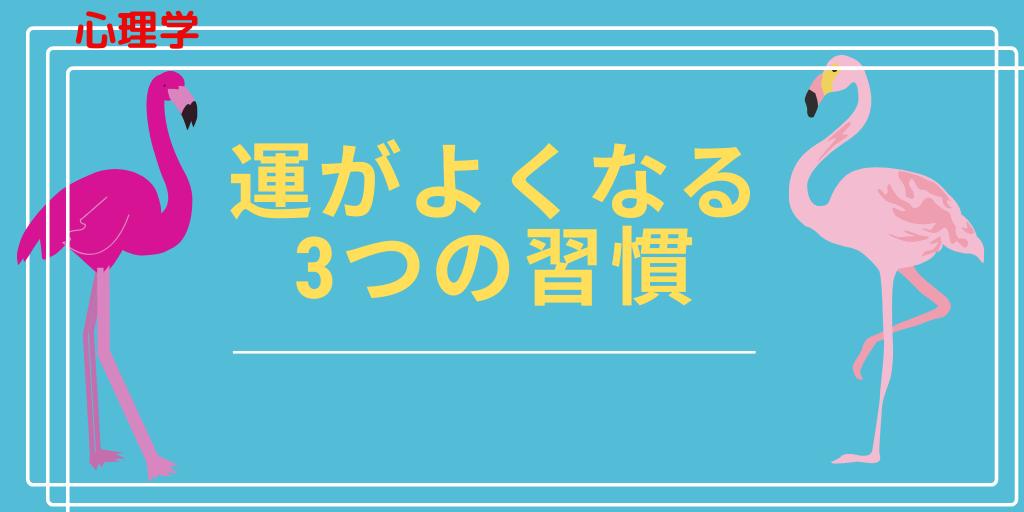f:id:suzukizozo:20191130195120p:plain