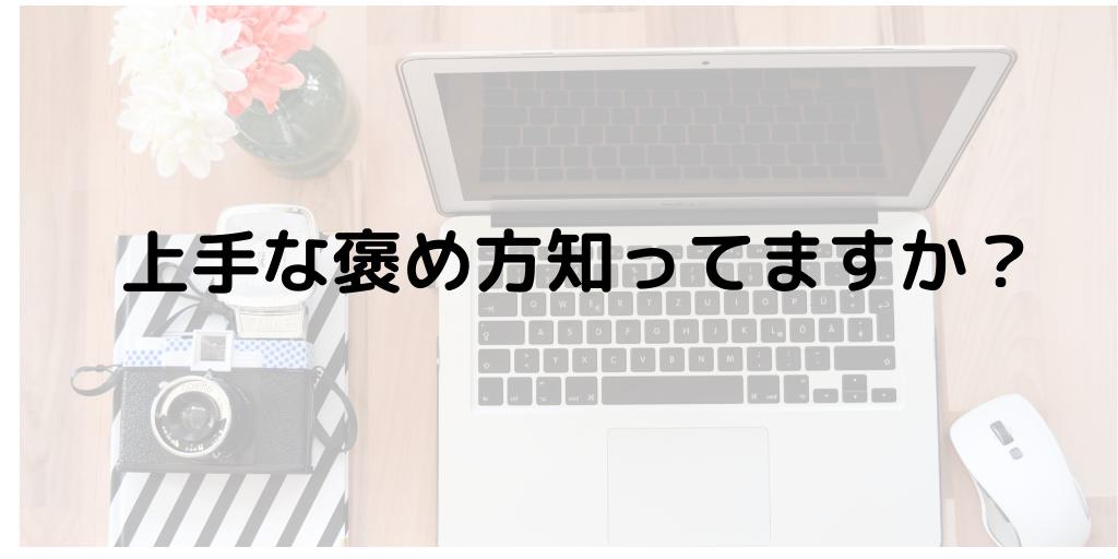 f:id:suzukizozo:20191205142351p:plain