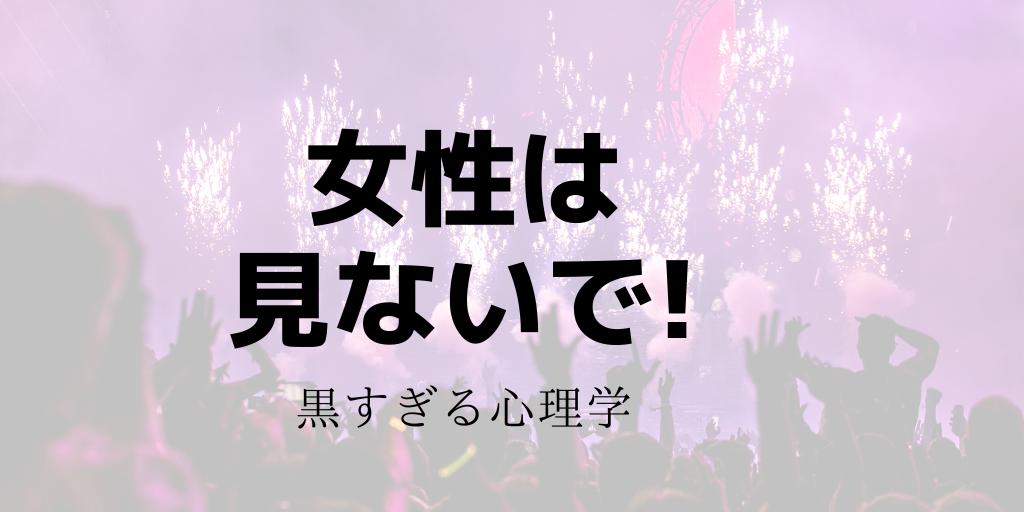 f:id:suzukizozo:20191209020655p:plain