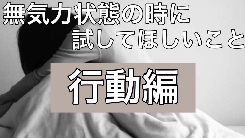 f:id:suzukizuzugi:20180416180436j:plain