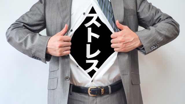 f:id:suzukizuzugi:20180501062503j:plain