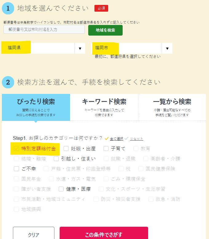 f:id:suzuko117:20200509151644p:plain