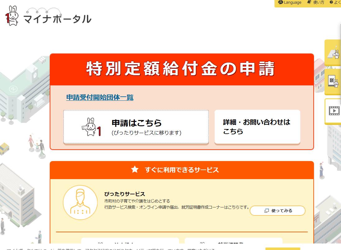 f:id:suzuko117:20200509151941p:plain
