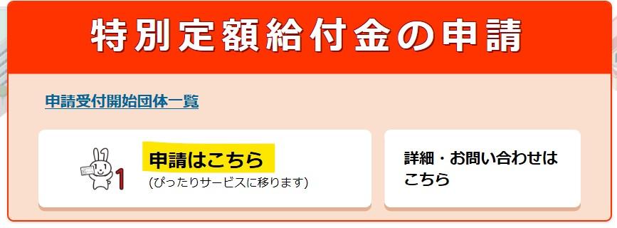 f:id:suzuko117:20200509152551j:plain