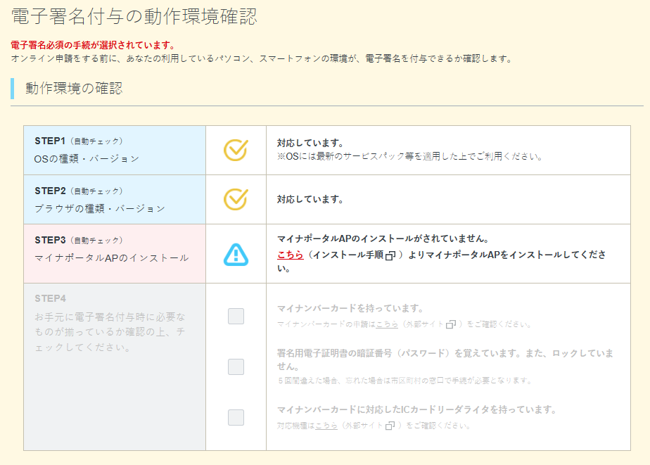 f:id:suzuko117:20200509152929p:plain