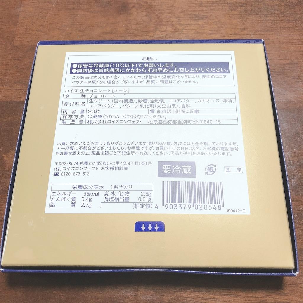 f:id:suzuko117:20200513231944j:image