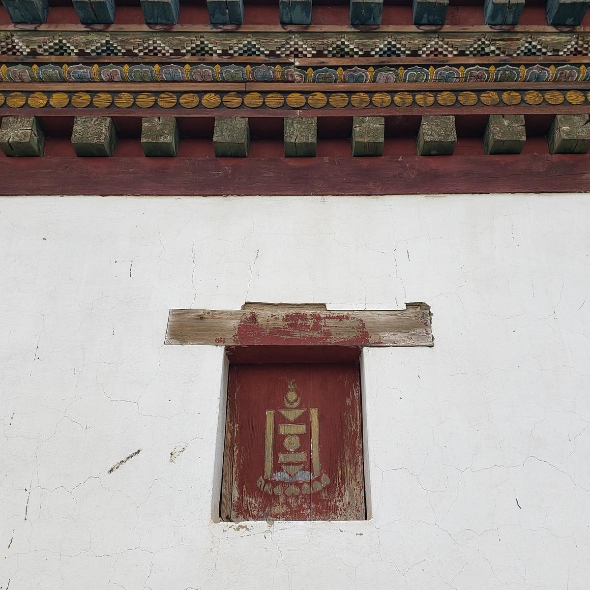 亀井 堂 亀の井